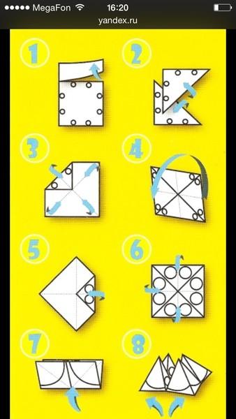 Как сделать игрушку гадалку из бумаги