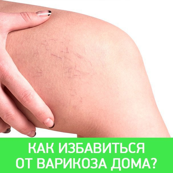 Народные средства лечения агрессии