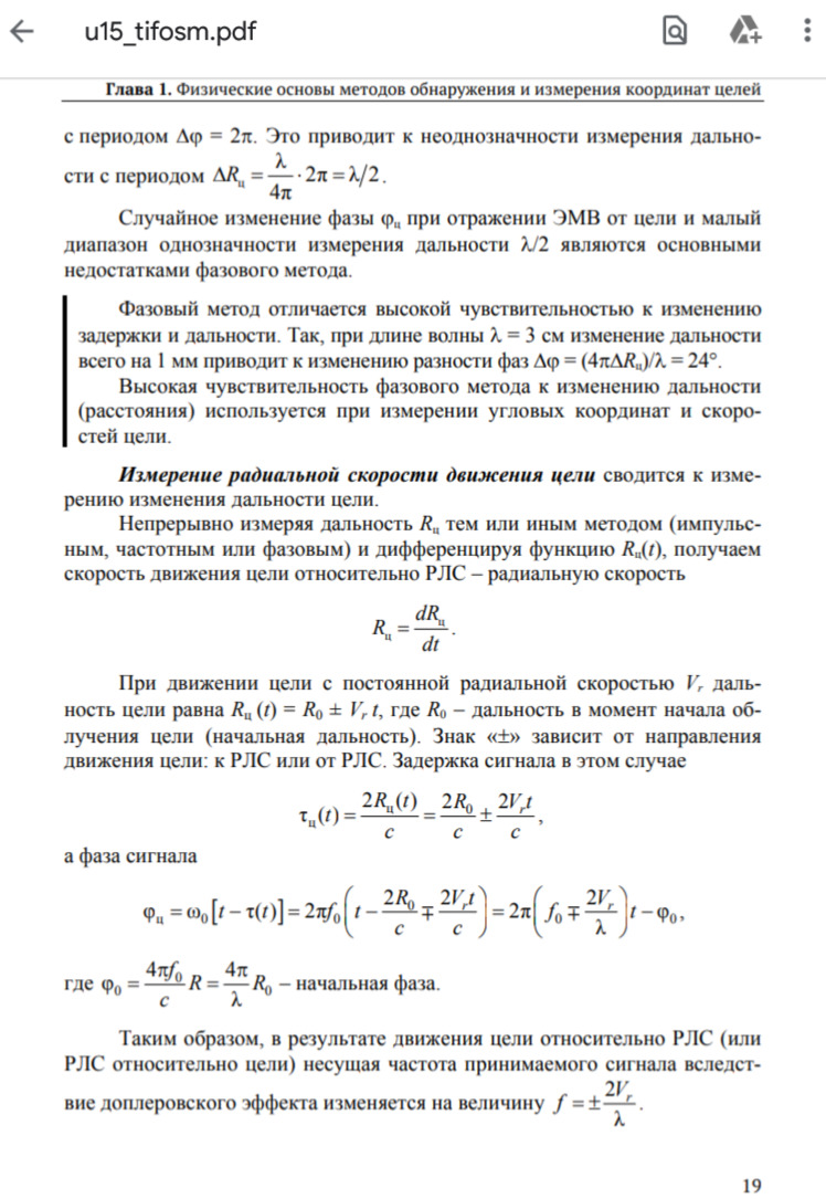 https://content-5.foto.my.mail.ru/mail/m_spasskyj/3/b-450.png